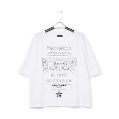 T-shirt bianca in tessuto con stampa nera minimal , Abbigliamento, 13I730072TSBIANL, 001a