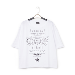 T-shirt bianca in tessuto con stampa nera minimal , Abbigliamento, 13I730072TSBIANM, 001 preview