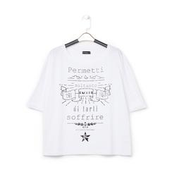 T-shirt bianca in tessuto con stampa nera minimal , Abbigliamento, 13I730072TSBIAN, 001 preview